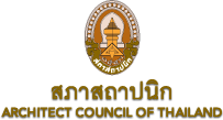 Architect Council of Thailand